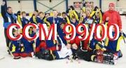 Сайт команды Сибсельмаш-99